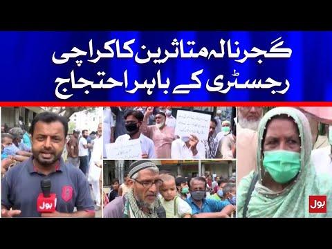 Encroachment victims protest outside Karachi registry