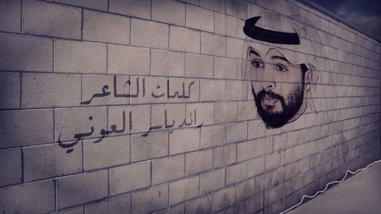 يعني خلاص معاذ الجماز