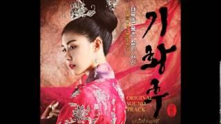 Download Video 08. Empress Ki (기황후) Main Theme - 김장우 OST 기황후 (Empress Ki) MP3 3GP MP4