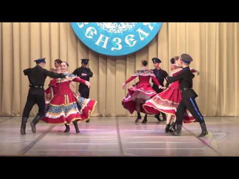 Танец оренбуржских казаков «Оренбуржская кадриль»