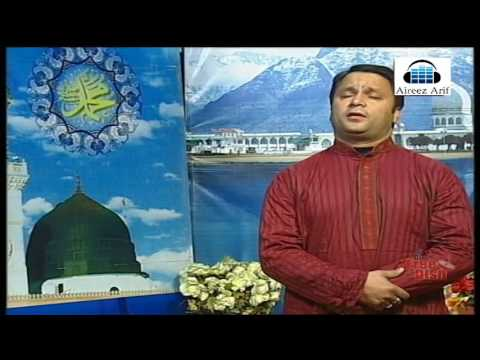 Bas Mohammad |Kashmiri Naat| in Kashmiri Songs