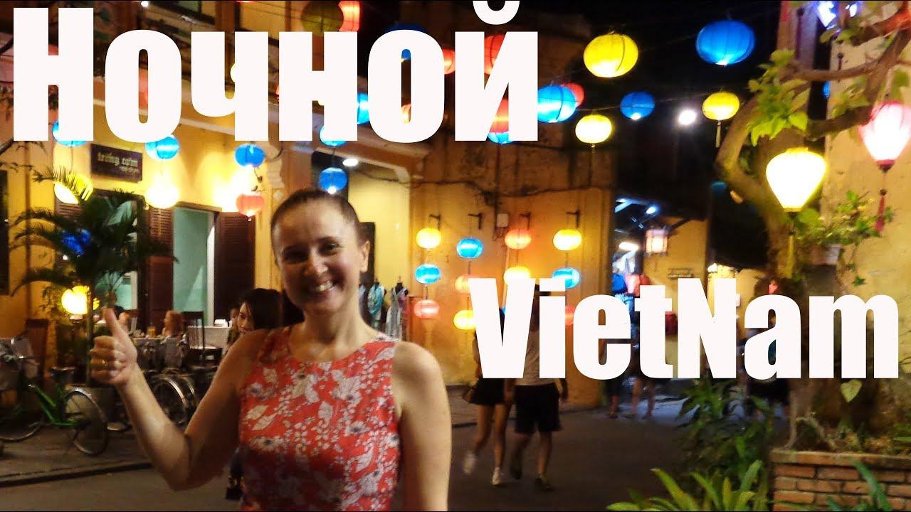 Шмели смотреть бесплатно тайланд видео