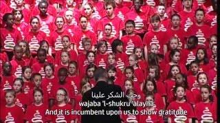 Alhamdoulillah - Tala 'Ala Al Badru Alayna - French Canadian Choir with Lyrics
