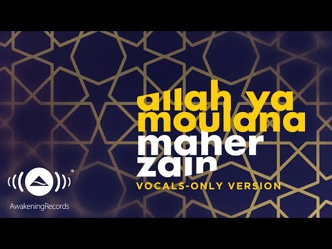 Maher Zain - Allah Ya Moulana | ماهر زين | (Vocals Only - بدون موسيقى) | Official Lyric Video