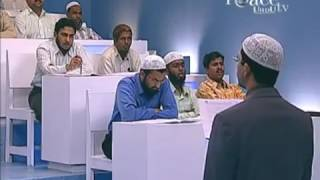 PEACE TV(URDU)— AAO QURAN SAMJHEIN (39 51).mp4