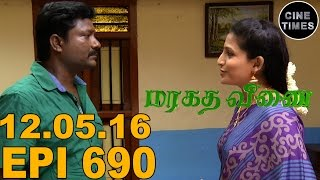 Marakatha Veenai 12.05.2016 Sun TV Serial