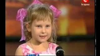 «Україна має талант-3» Диана Козакевич (стих)(Ukrain's Got Talent Оригинальное название: Україна має талант - 3 Русское название: Украина имеет талант - 3 Жанр:..., 2011-03-25T20:04:56.000Z)