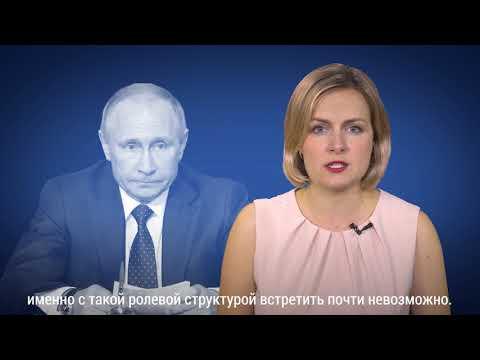 Как Прямая линия с Путиным отражает отношения народа и власти?