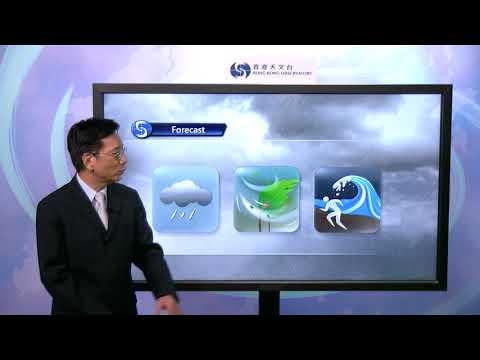 Central Briefing (5:30 pm 12 Oct) - Li Ping Wah, Senior Scientific Officer