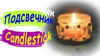 Поделка. Подсвечник. Из соли и бусин. / Crafts. Candlestick. Because salt and beads.