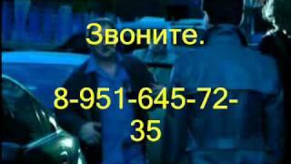 Трезвый водитель. Услуга трезвый водитель. 8-951-645-72-35(, 2011-02-26T16:30:11.000Z)