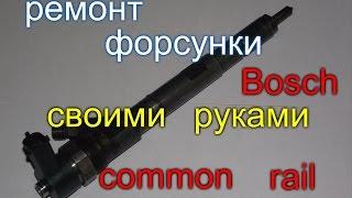 видео Форсунки Common Rail - проверка, ремонт и чистка своими руками + Видео