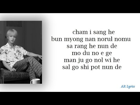BTS JIN - 'EPIPHANY' (EASY LYRICS)