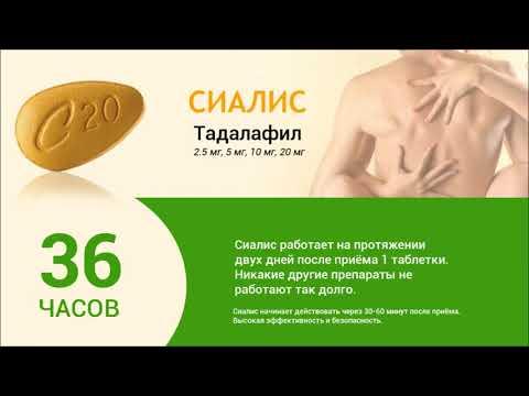 Alternativa naturais para não precisar do cialis from YouTube · Duration:  3 minutes 1 seconds