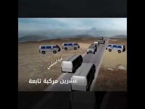 تفاصيل عملية اغتيال الرئيس اليمني علي عبدالله صالح how Ali Abdallah Saleh got killed