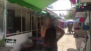 สาวสองอ้างคนจุดธูปแช่งโทรป่วน 191 | 17-10-61 | ข่าวเย็นไทยรัฐ