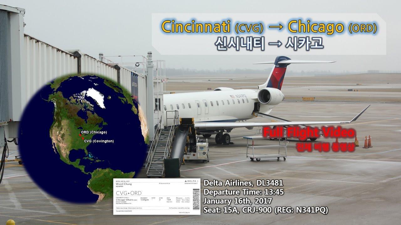 Cincinnati to chicago cvg ord delta airlines cincinnati to chicago cvg ord delta airlines dl3481full flight video publicscrutiny Gallery