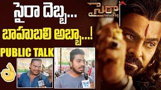 సైరా దెబ్బ బాహుబలి అబ్బా | Sye Raa Public Response | Chiranjeevi | Myra Media