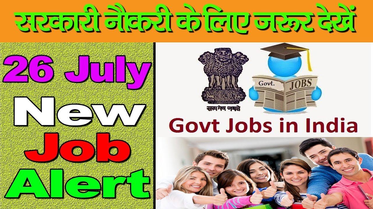 सरकारी नौकरी 10 वीं 12 वीं B.A. और B.Tech पास यूवाओं के लिए | Latest Jobs Alerts | Government Job.