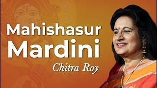 Mahishasur Mardini | Navratri Devi Bhajan | Art of Living Devi Bhajans