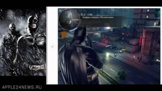Мобильный Batman: Темный рыцарь для iOS от Gameloft - обзор