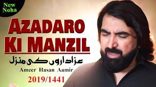 Ameer Hasan Aamir Azadaro Ki Manzil 2019 1441