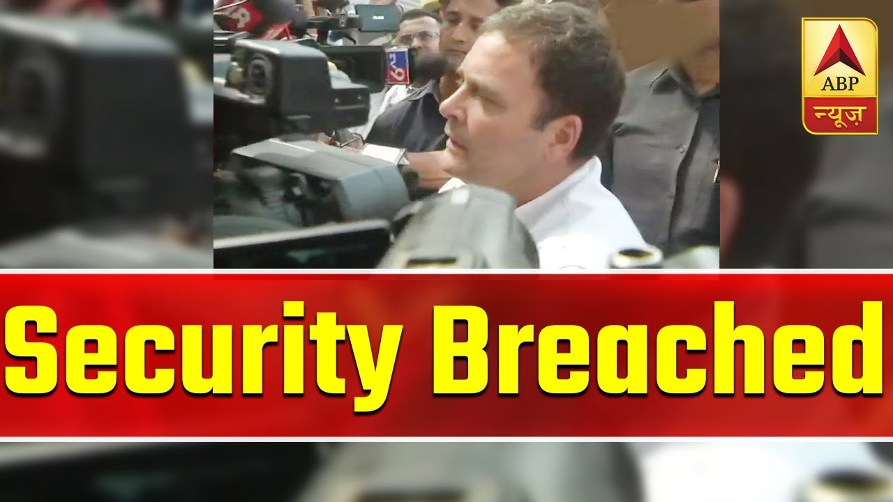 Panchnama Full: Congress clarifies no breach in security of Rahul Gandhi