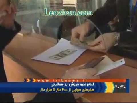 Harder regulation and decrease of amount of  foreign currency sold to passengers traveling abroad