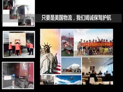 USA Los Angeles Warehouse offer Cargo Shipping From China