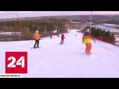 Вопрос: Как избежать снежной ловушки, катаясь на лыжах?