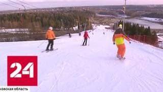 видео Где покататься на сноуборде и горных лыжах в Москве и Подмосковье 2018