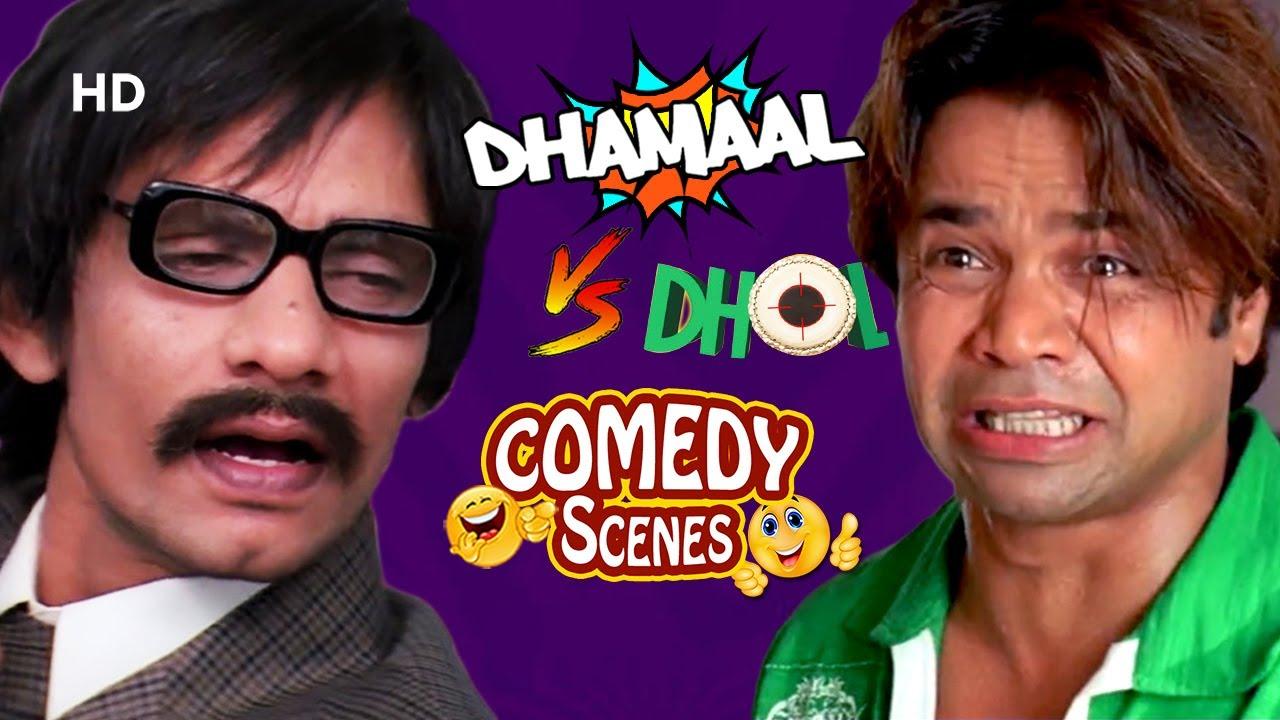 Dhol v/s Dhamaal|Best Hindi Comedy Scenes | Rajpal Yadav - Javed Jaffery - Arshad Warsi - Vijay Raaz