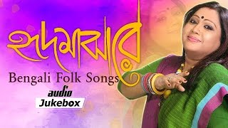 hridmajhare   bengali folk songs sahaj ma songs bengali audio jukebox