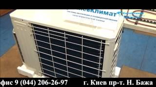 видео Внешние блоки для мульти сплит систем в Киеве