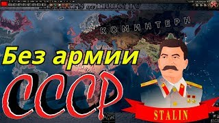 hearts of iron 4 guide