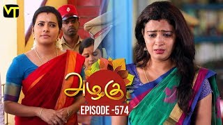 Azhagu - Tamil Serial | அழகு | Episode 574 | Sun TV Serials | 10 Oct 2019 | Revathy | VisionTime