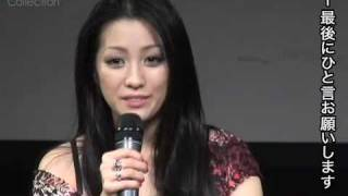映画『花と蛇3』に主演した小向美奈子。荒縄緊縛など激しい調教の末、み...