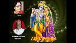 Download ASHTAPATHI  2  (Pralayapayodhi jale) SINGER-P.LEELA. MUSIC- T.S.RADHAKRISHNAJI MP3 song and Music Video