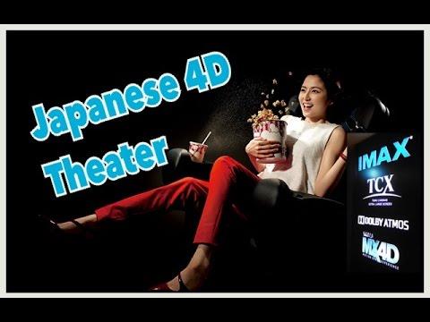 Japanese 4D Movie Theater! 4D映画館初めて行った!
