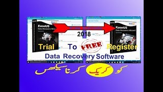 How To Free Register or Activate EaseUS Data Recovery Software