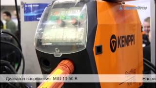 Сварочный полуавтомат kemppi fastmig pulse 350 450