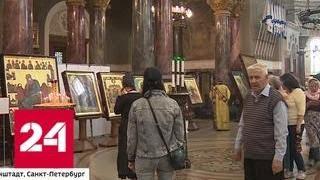 Смотреть видео Трагедия Северного флота: Петербург окажет помощь семьям подводников - Россия 24 онлайн