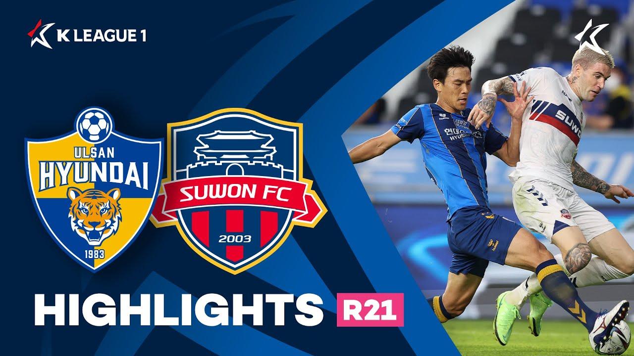 [하나원큐 K리그1]  R21 울산 vs 수원FC 하이라이트    Ulsan vs Suwon FC Highlights (21.07.25)