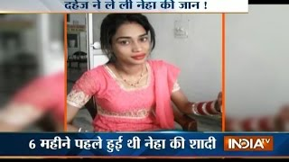 Body of Newly Married Girl Found Hanging from Fan in Ghaziabad