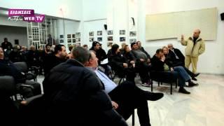 Δημόσια σύγκρουση Σισμανίδη-Τσογγίδη.Eidisis.gr webTV