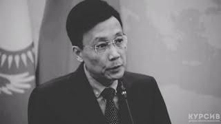 Чжан Сяо: Китай поможет Казахстану отлавливать вагнеровцев.
