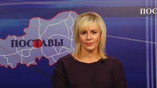 """ИНФОРМАЦИОННАЯ ПРОГРАММА """"ИТОГИ"""" 10 АВГУСТА 2018"""