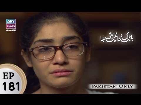 Babul Ki Duayen Leti Ja - Ep 181 - ARY Zindagi Drama