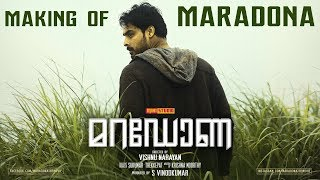 """Here is the official making of maradona; malayalam film starring tovino thomas & sharanya r nair in lead. listen to music """"maradona"""" on your favorite ..."""