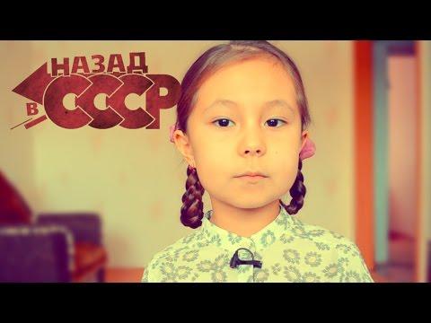 Прически в школу из СССР. Прически в стиле ретро своими руками
